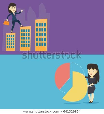 Business woman kobiet akcjonariusz Zdjęcia stock © RAStudio