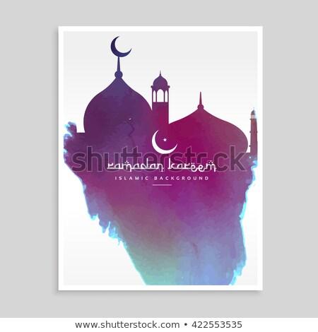 Colorido mesquita formas ramadan festival fundo Foto stock © SArts