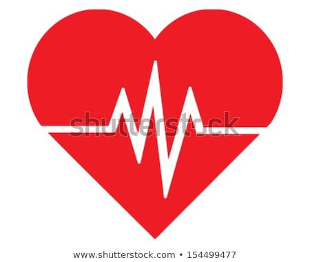 Szívritmus monitor ikon fekete szívdobbanás kardiogram Stock fotó © Imaagio