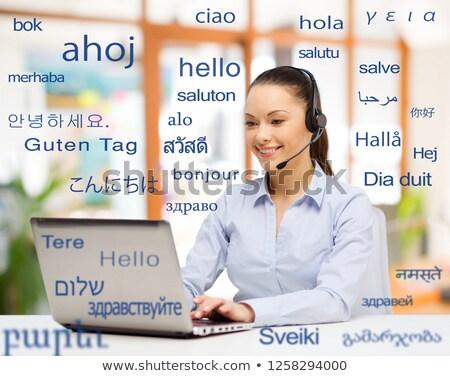 Hola · diferente · internacional · idiomas · saludo · personas - foto stock © dolgachov