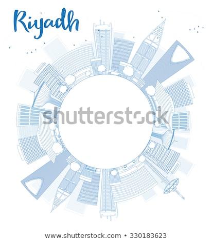 Skicc Szaúd-Arábia sziluett kék copy space üzleti út Stock fotó © ShustrikS