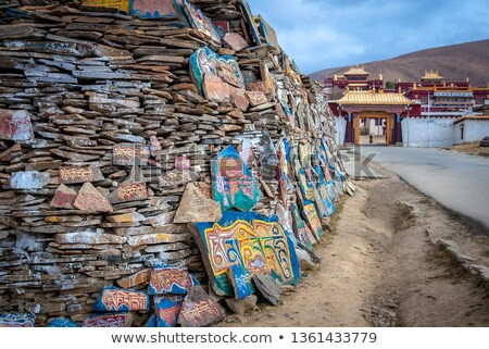 Tibetan wall in a lamasery Stock photo © bbbar