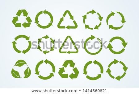 logo · riciclaggio · verde · frecce · simbolo · 3D - foto d'archivio © pinkblue