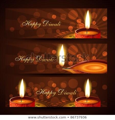 Beautiful Artistic Diwali Diya Celebration Card Vector Stockfoto © PinnacleAnimates