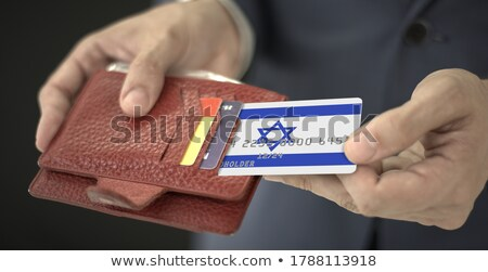 Israelian Businessman holding business card with Israel Flag Stock photo © stevanovicigor