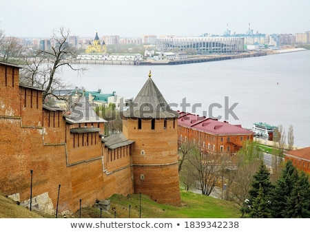 river ship against the background of the Kremlin Stock photo © Paha_L