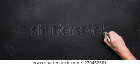 beheer · geschreven · schoolbord · business · computer · technologie - stockfoto © zerbor