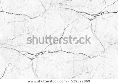 Foto stock: A Cracked Stonewall