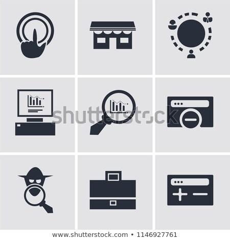 Armazenar analítica ícone cinza botão projeto Foto stock © WaD