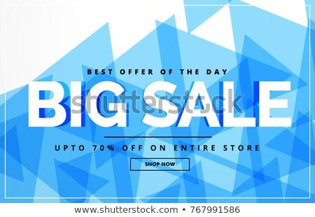 big same abstract voucher design template Stock photo © SArts