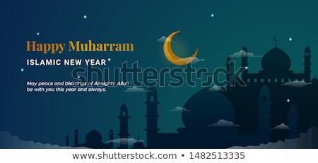 Heureux musulmans festival mosquée design lune Photo stock © SArts