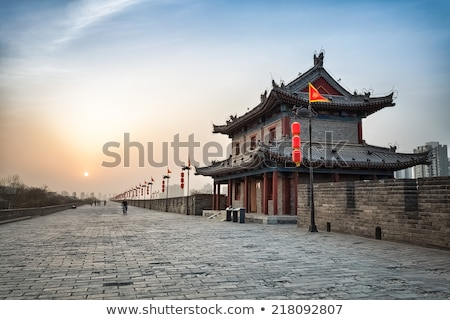 city wall of xian stock photo © bbbar
