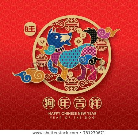 jómódú · kínai · új · év · mandarin · narancsok · arany · háttér - stock fotó © dezign56