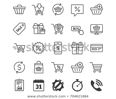 Remove from shopping cart thin line icon Stock photo © RAStudio