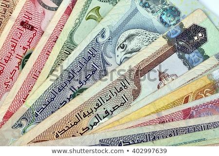 Different money of Arab Emirates Dirham Stock photo © CaptureLight