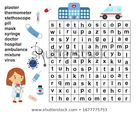 Bilmece kelime sağlık puzzle parçaları inşaat tıp Stok fotoğraf © fuzzbones0
