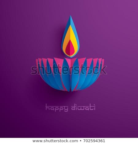 ディワリ 紫色 祭り 挨拶 抽象的な ランプ ストックフォト © SArts