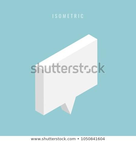 bulut · basit · ikon · yalıtılmış · beyaz - stok fotoğraf © rastudio
