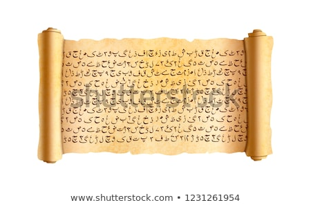 Velho grande papiro rolar antigo Foto stock © evgeny89