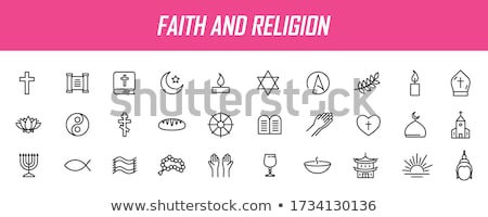 Church Christianity Collection Icons Set Vector Stock photo © pikepicture