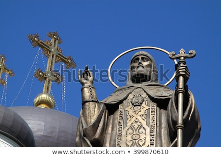 Azul cúpula edad ortodoxo iglesia antigua Foto stock © jagston