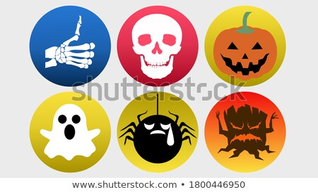 i like halloween Stock photo © thecorner
