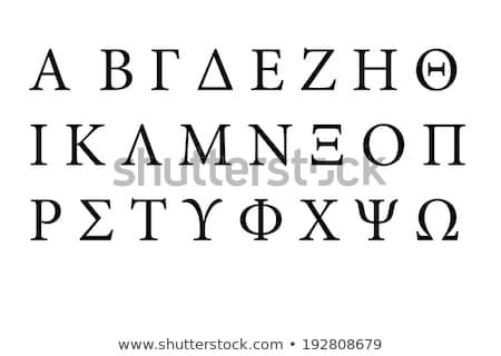 görög · szimbólum · ikon · izolált · fehér · háló - stock fotó © cteconsulting