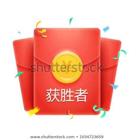 memorándum · dotación · cadena · oficina · carpeta · amarillo - foto stock © ferdie2551