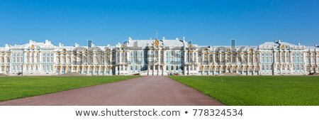 Paleis zomer russisch gebouw Stockfoto © tuulijumala
