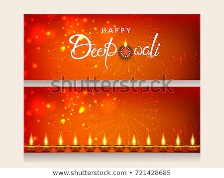 Diwali Background With Deepak Set Stock photo © rioillustrator