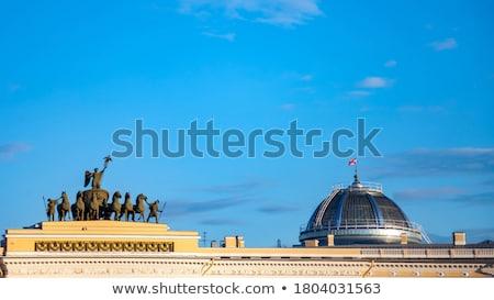 колонки дворец квадратный город крест восточных Сток-фото © chrisdorney