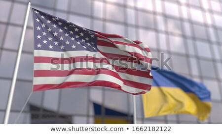 Ucrânia · oficial · bandeira · projeto · mundo · assinar - foto stock © dip
