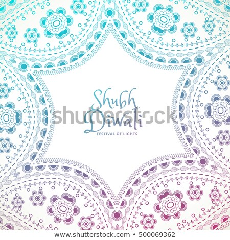 beautiful floral paisley decoration with shubh diwali text Stock photo © SArts