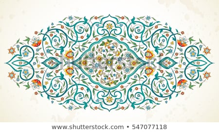 turquoise background with ornamental pattern Stock photo © SArts