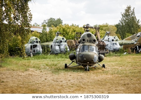 Stock photo: Old Soviet helicopter