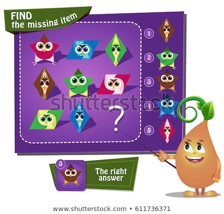 Odnaleźć brakujący Sowa star gry dzieci Zdjęcia stock © Olena