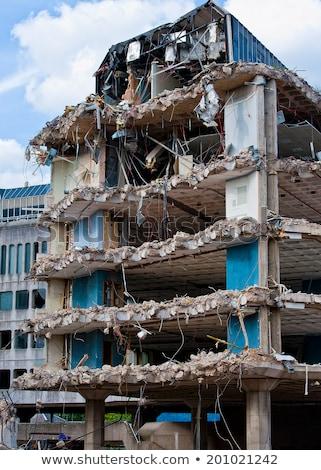 частей · металл · каменные · здании · компьютер · город - Сток-фото © AlisLuch