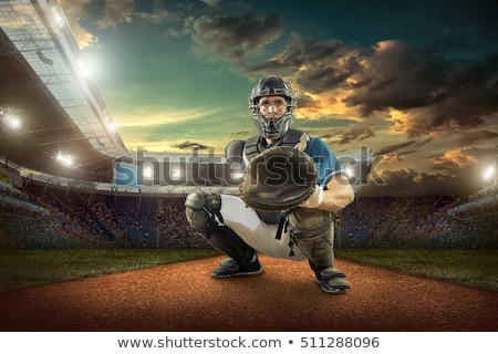 A baseball catcher at the sun light Stock photo © Lopolo