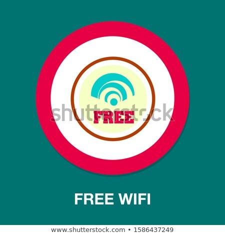 wireless network symbol stock photo © lightsource