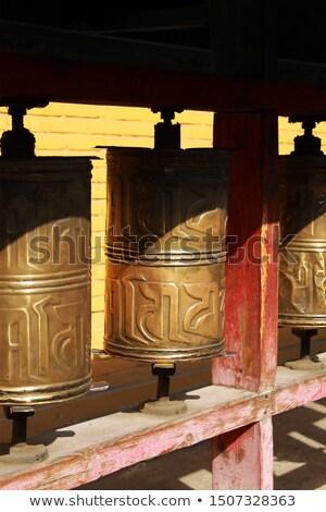 Preghiera mill Mongolia Asia cielo Foto d'archivio © w20er