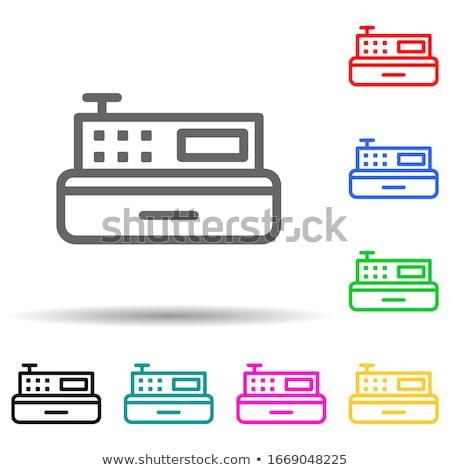 Financial Banking Violet Vector Button Icon Design Set Stock photo © rizwanali3d
