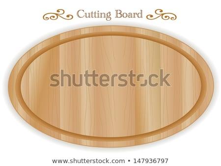 oval shaped cutting board stock photo © digifoodstock