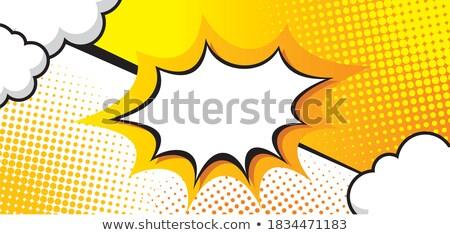 острый пузыря комического облаке Поп-арт желтый Сток-фото © studiostoks