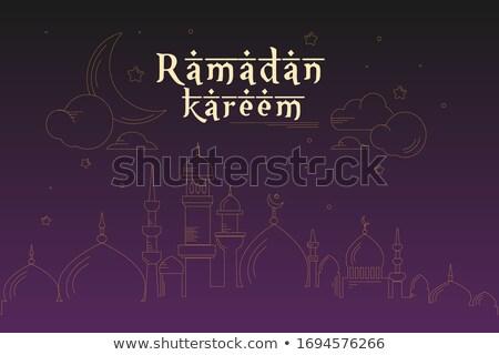 arab night holy city mosque ramadan kareem greeting card stock photo © orensila