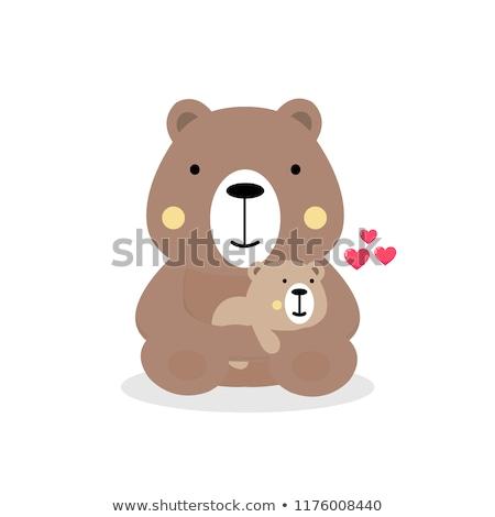 Mãe bebê tenha desenho animado amor feliz Foto stock © tigatelu