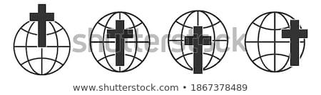 Keresztség izolált ikon kör víz terv Stock fotó © Imaagio