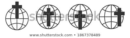Baptism isolated flat icon on a circle Stock photo © Imaagio