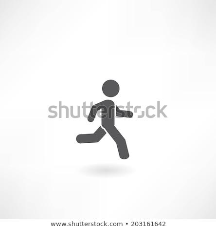を実行して · 人 · 群衆 · 若者 · スポーツ · 実例 - ストックフォト © robuart