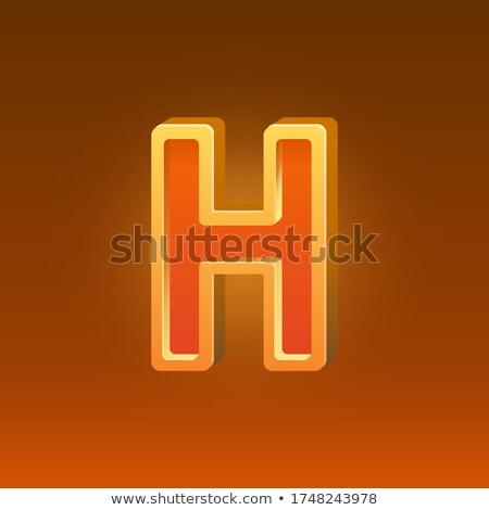 H betű ikon szett gyűjtemény citromsárga fekete vektor Stock fotó © blaskorizov