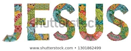 male name jesus vector decorative zentangle object stock photo © natalia_1947